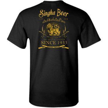 Dry Blend 50/50 T-shirt